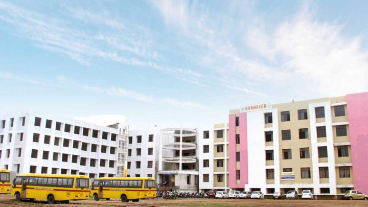 KVN Naik SP Sansthas Loknete Gopinathji Munde Institute of Engineering Education & Research