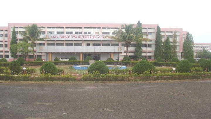 M.S Bidve Engineering College