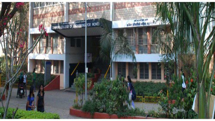 Maharshi Karve Stree Shikshan Samsthas Cummins College of Engineering for Women