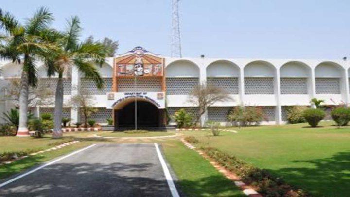 Manoharbhai Patel Institute of Engineering & Technology, Gondia