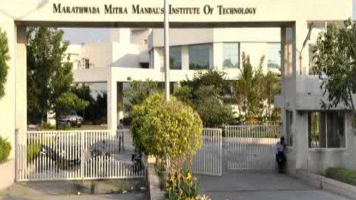 Marathwada Mitra Mandals Institute of Technology