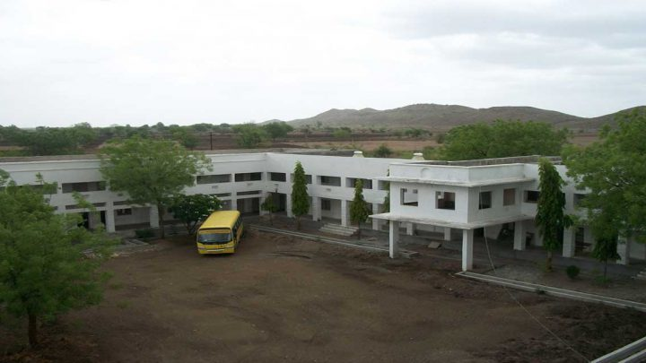 Sanjay Education Societys College of Engineering