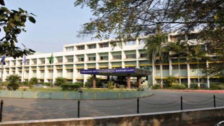 Sanjivani Rural Education Societys College of Engineering