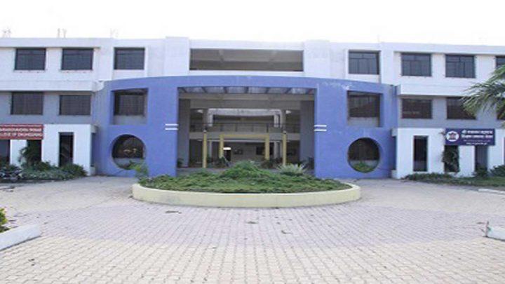 Sharadchandra Pawar College of Engineering