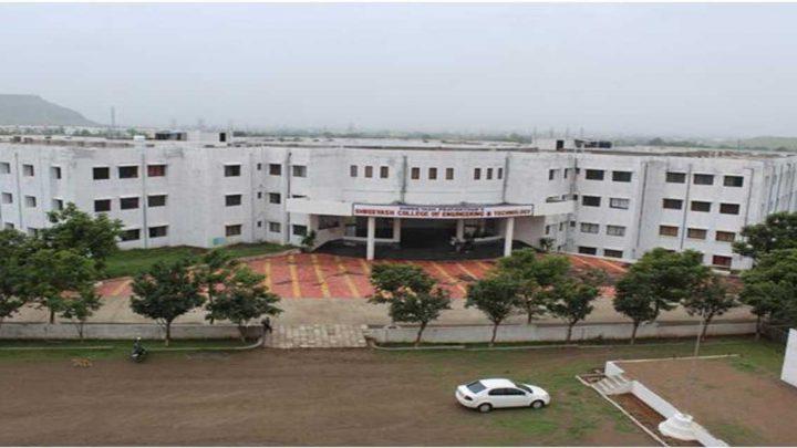 Shreeyash Pratishthans, Shreeyash College of Engineering & Technology