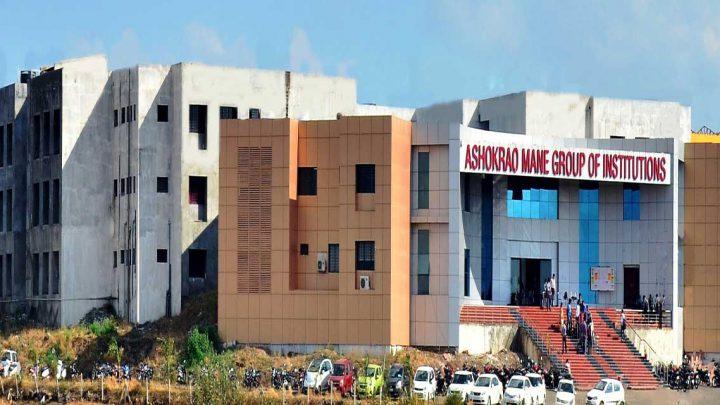 Shri Balasaheb Mane Shikshan Prasarak Mandals Ashokrao Mane Group of Institutions