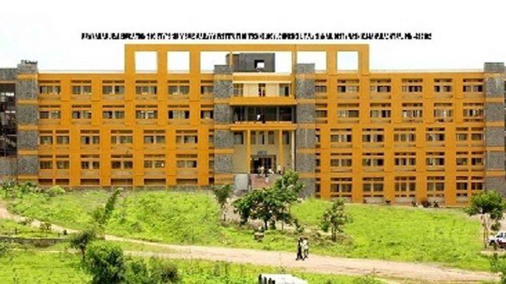 Sir Visvesvaraya Institute of Technology