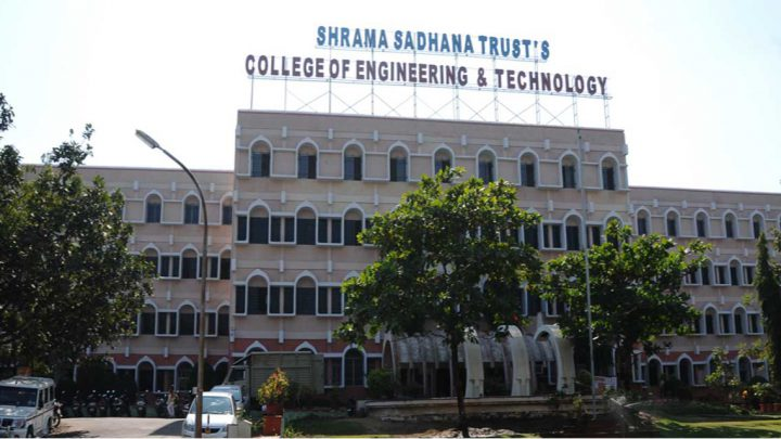SSBTS College of Engineering & Technology