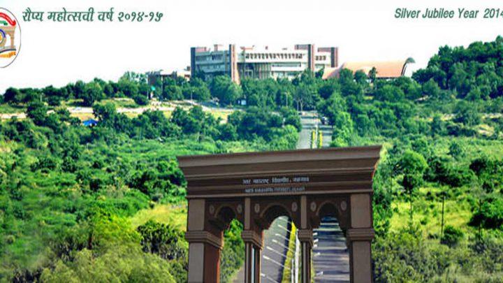 University Institute of Chemical Technology, North Maharashtra University, Jalgaon
