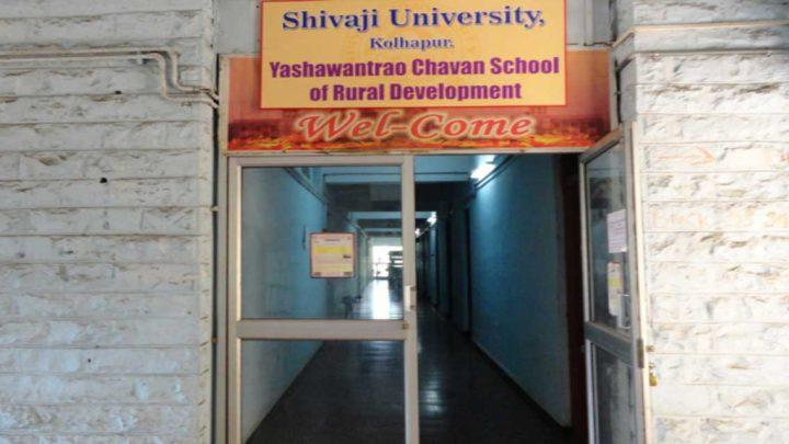 Yashwantrao Chavan School of Rural Development