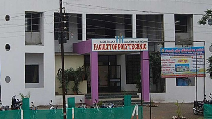 Akole Taluka Education Societys, Faculty of Polytechnic