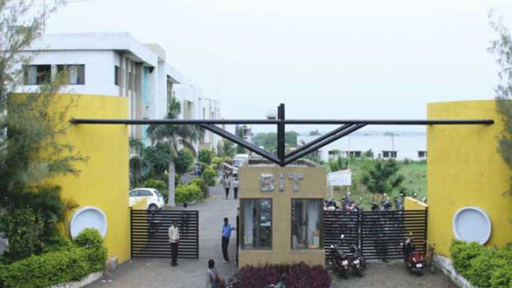 Ballarpur Institute of Technology