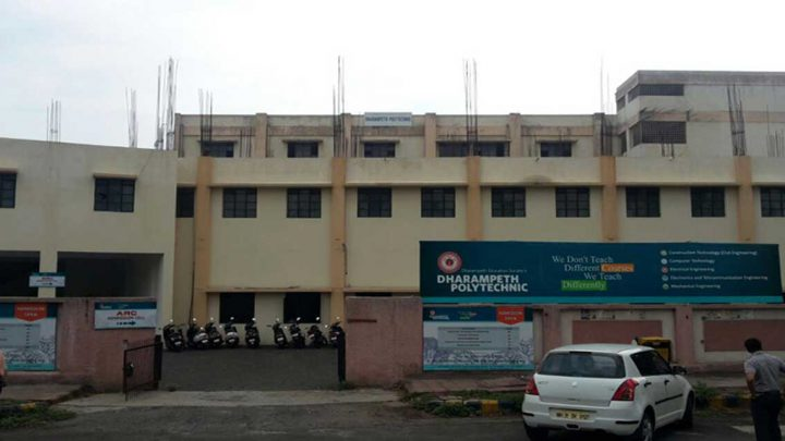 Dharampeth Polytechnic