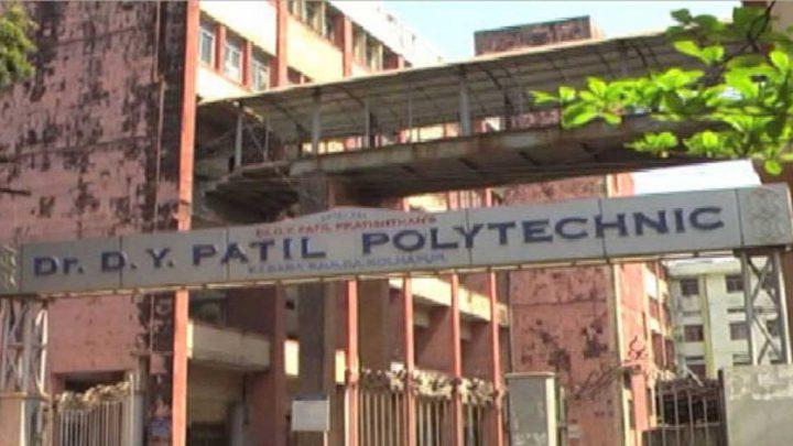 Dr. D.Y Patil Polytechnic, Kolhapur