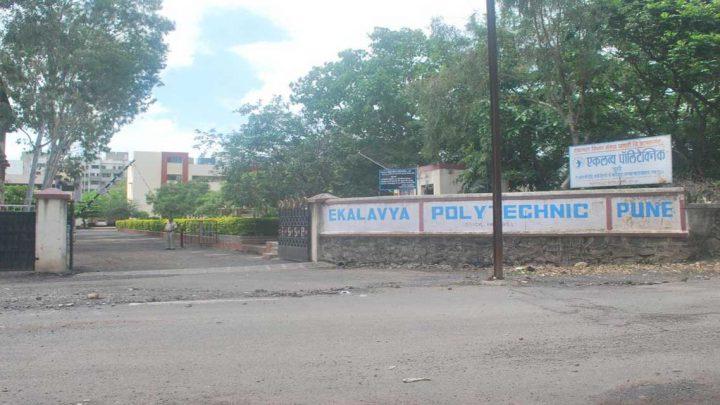 Ekalavya Shikshan Sansthas Polytechnic, Pune