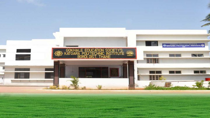 G.E Societys Katgara Polytechnic Institute