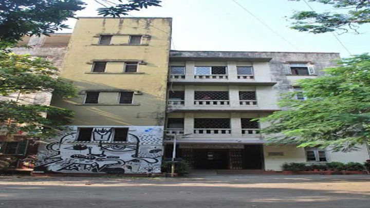 Government Institute of Printing Technology, Mumbai