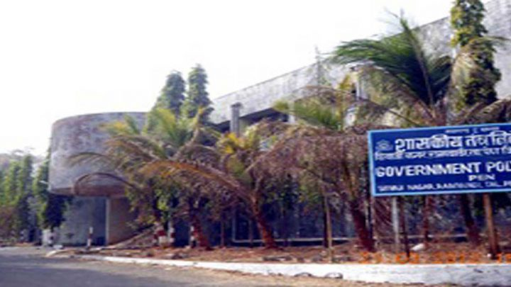 Government Polytechnic, Pen