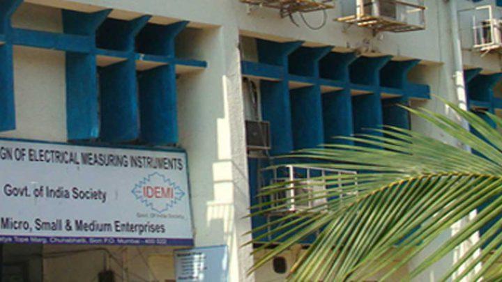 IDEMI, Mumbai