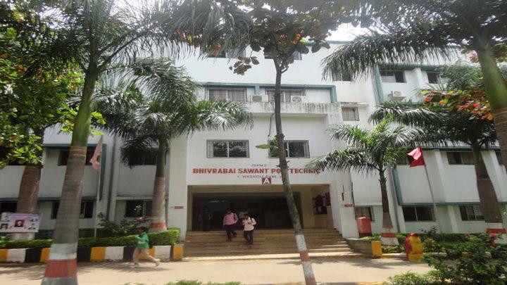JSPMS Bhivrabai Sawant Polytechnic
