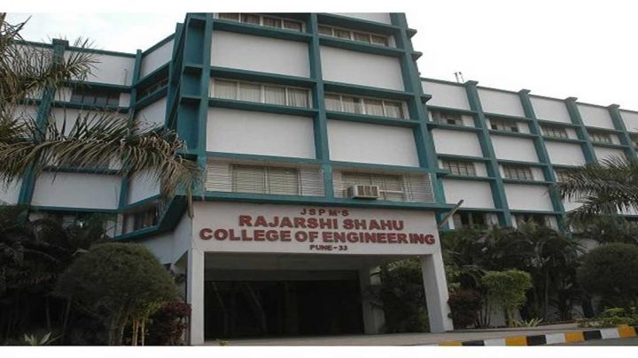 JSPMS Rajarshi Shahu College of Engineering