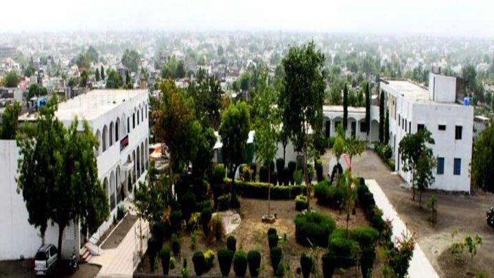 Kirti Polytechnic