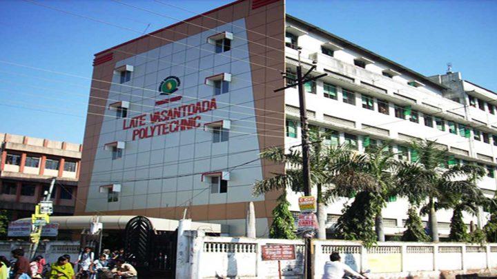 Late Vasantdada Polytechnic
