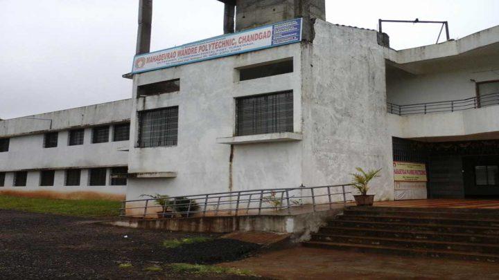 Mahadevrao Wandre Polytechnic