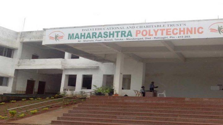 Maharashtra Polytechnic