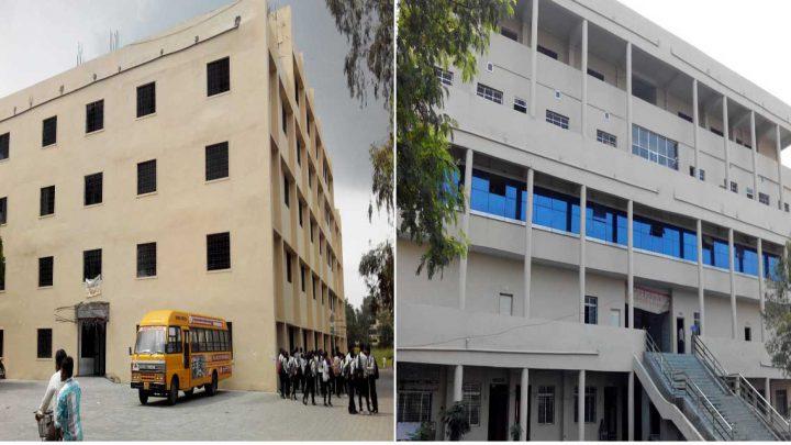 KDK Nagpur Polytechnic, Nagpur