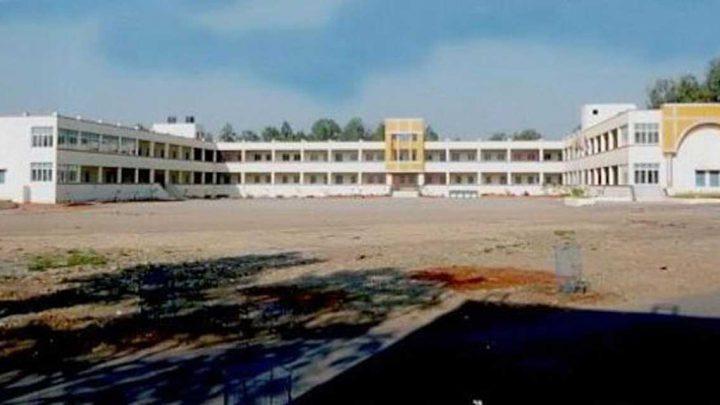Nutan Maharashtra Vidya Polytechnic