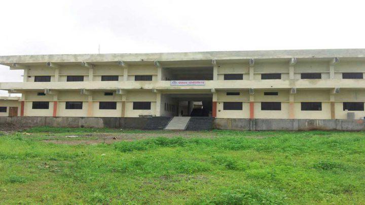 Potdar Polytechnic