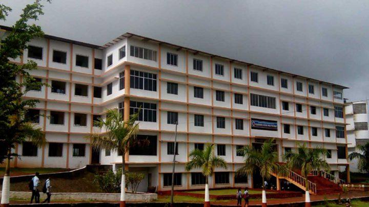 Rajendra Mane Polytechnic