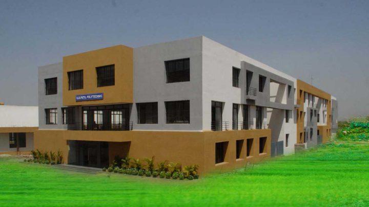 S.B Patil Polytechnic, Indapur
