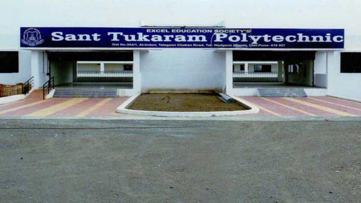 Sant Tukaram Polytechnic