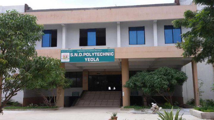 Santosh N. Darade Polytechnic