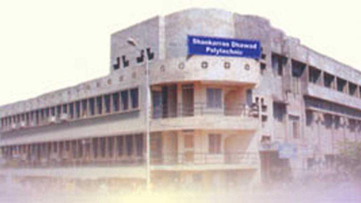 Shankarrao Dhawad Polytechnic
