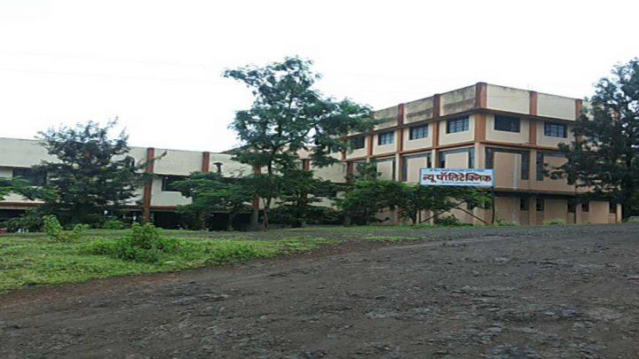 Shri Prince Shivaji Maratha Boarding Houses New Polytechnic