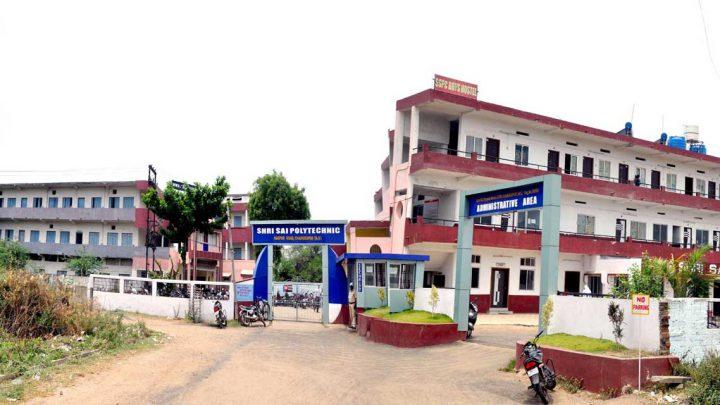Shri Sai Polytechnic