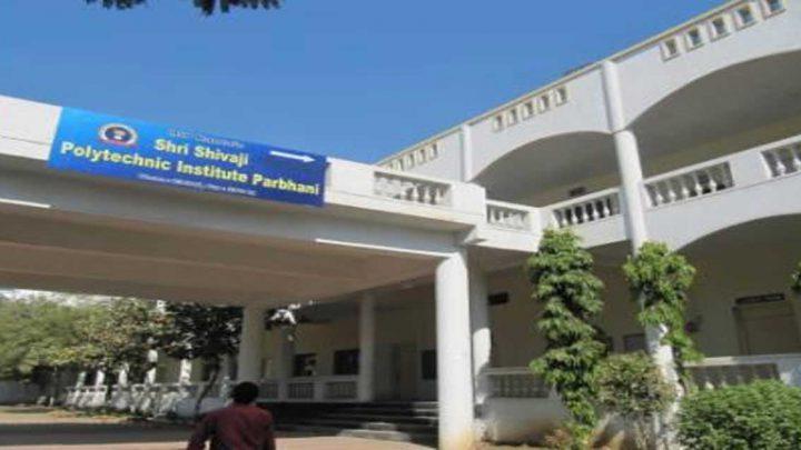 Shri Shivaji Polytechnic Institute