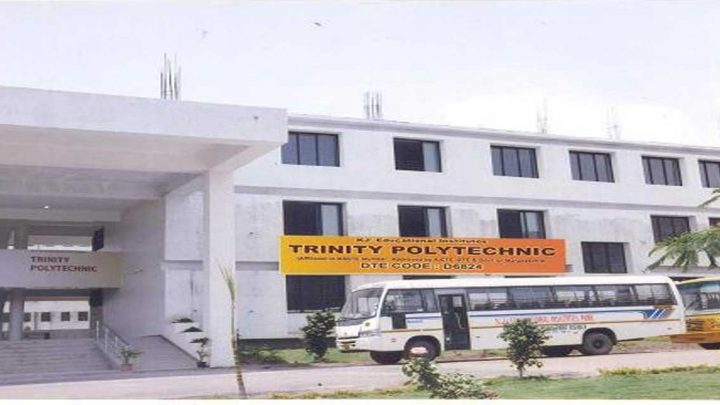 Trinity Polytechnic, Pune