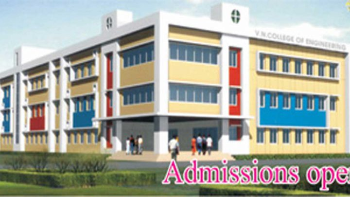 Vidya Niketan College of Engineering