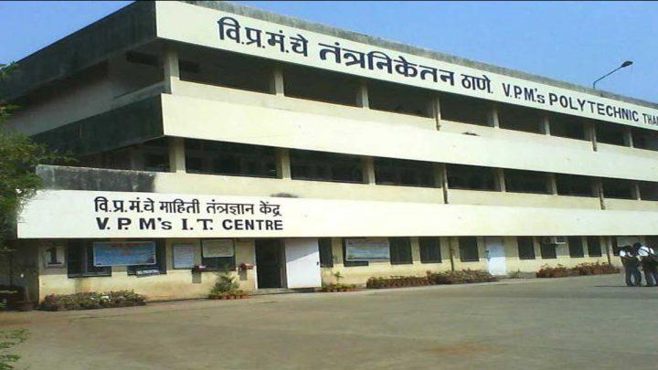 Vidya Prasarak Mandals Polytechnic, Thane