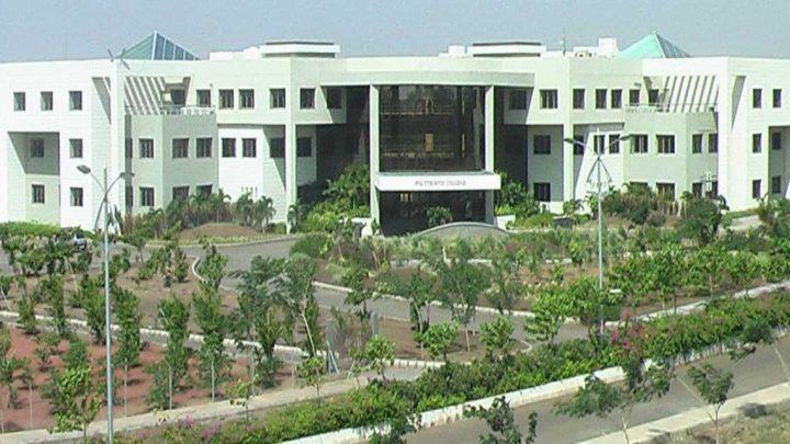 Vidya Pratishthans Polytechnic College