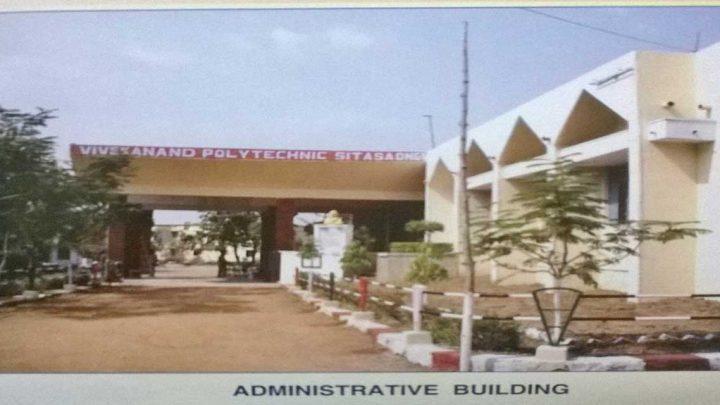 Vivekanand Education Societys Polytechnic, Sitasaongi
