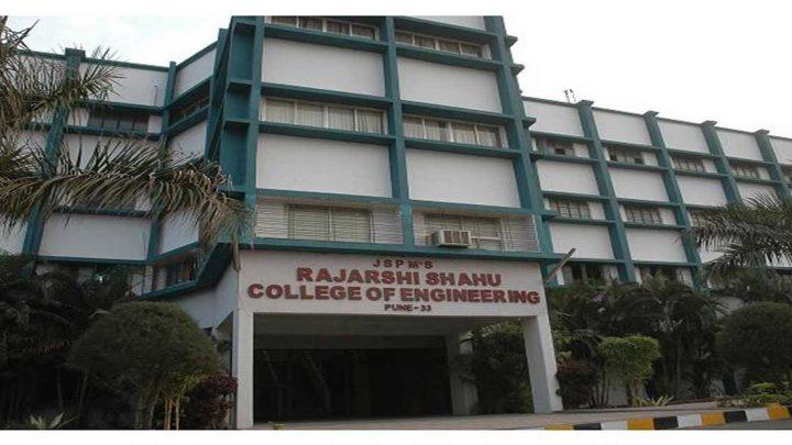 JSPMs Rajarshi Shahu College of Engineering