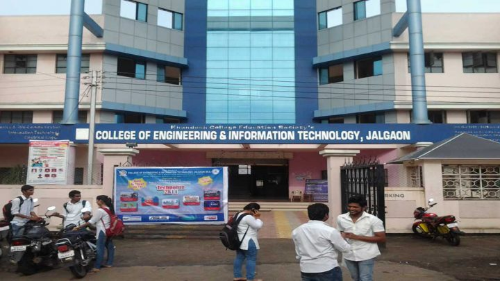 Khandesh College Education Societys College of Engineering & Information Technology