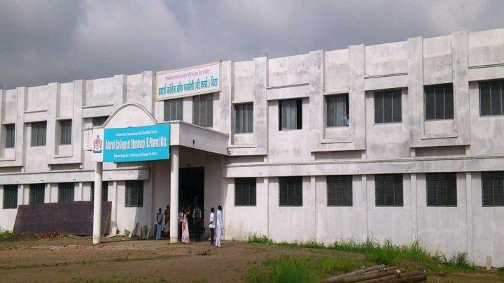 Adarsh College of Pharmacy