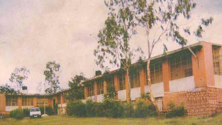 Adarsh Shikshan Prasarak Manals D. Pharmacy Institute, Osmanabad