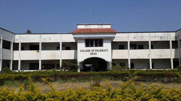 Adarsh Shikshan Sansthas College of Pharmacy, Beed